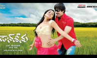 Don Seenu Movie Still 1