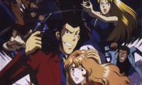 Lupin III: Da Capo of Love - Fujiko's Unlucky Days Movie Still 1