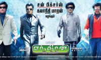 Enthiran Movie Still 4