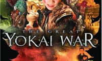 The Great Yokai War Movie Still 1