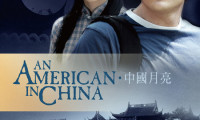 An American in China Movie Still 7