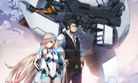 Rakuen Tsuiho: Expelled from Paradise Movie Still 1