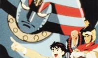 Giant Robo: The Animation Movie Still 1