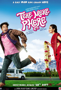Tere Mere Phere Poster 1