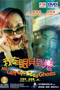 My Left Eye Sees Ghosts Poster 1