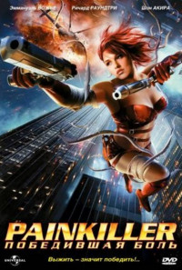Painkiller Jane Poster 1