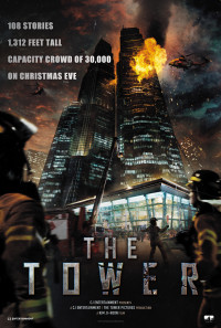 The Tower Poster 1