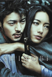 Shinobi: Heart Under Blade Poster 1