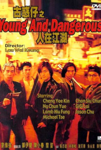 Young and Dangerous Poster 1