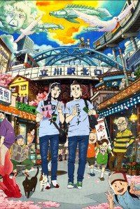 Saint Young Men Poster 1