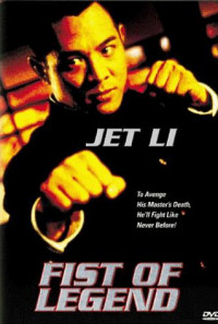 Fist of Legend Poster 1