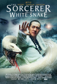 The Sorcerer and the White Snake Poster 1