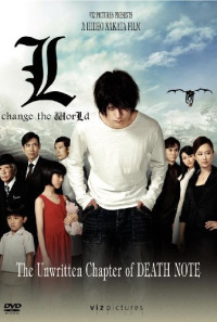 Death Note: L Change the World Poster 1