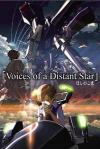 Voices of a Distant Star Poster 1