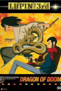 Lupin the Third: Dragon of Doom Poster 1