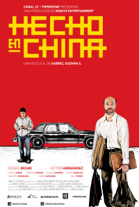 Hecho en China Poster 1