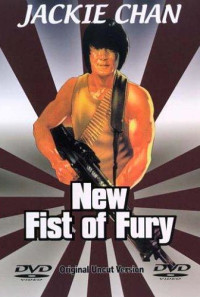 New Fists of Fury Poster 1