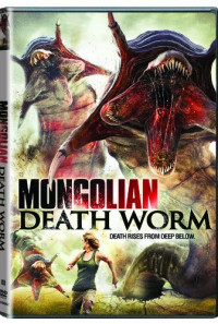 Mongolian Death Worm Poster 1
