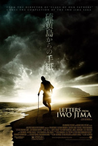 Letters from Iwo Jima Poster 1