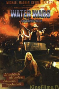 Water Wars Poster 1