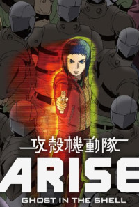 Ghost in the Shell Arise: Border 2 - Ghost Whisper Poster 1