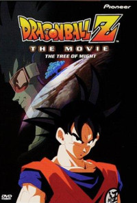 Dragon Ball Z: Tree of Might Poster 1