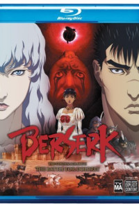 Berserk: The Golden Age Arc II - The Battle for Doldrey Poster 1