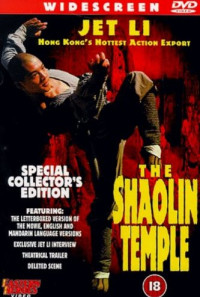 The Shaolin Temple Poster 1