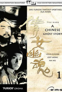 A Chinese Ghost Story Poster 1