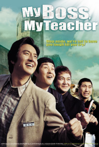 My Boss, My Teacher Poster 1