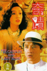 Miracles - Mr. Canton and Lady Rose Poster 1