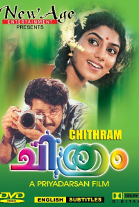 Chithram Poster 1