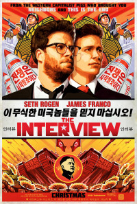 The Interview Poster 1