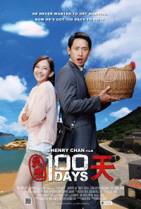 100 Days Poster 1