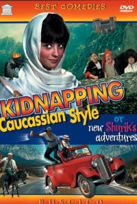 Kidnapping, Caucasian Style Poster 1