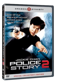 Police Story 2 Poster 1