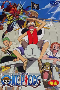 One Piece: The Movie Poster 1