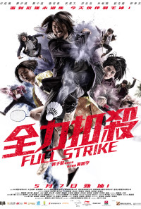 Full Strike Poster 1