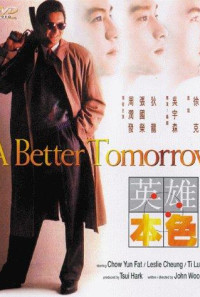 A Better Tomorrow Poster 1