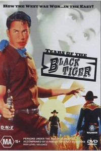 Tears of the Black Tiger Poster 1