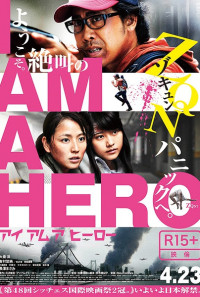 I Am a Hero Poster 1