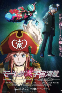 Bodacious Space Pirates Poster 1