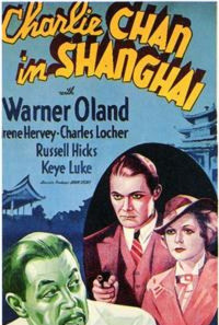 Charlie Chan in Shanghai Poster 1