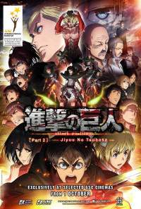 Attack on Titan: The Wings of Freedom Poster 1