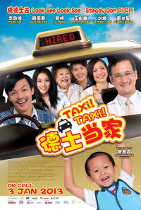 Taxi! Taxi! Poster 1