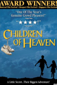 Children of Heaven Poster 1