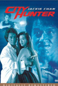City Hunter Poster 1