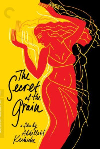 The Secret of the Grain Poster 1