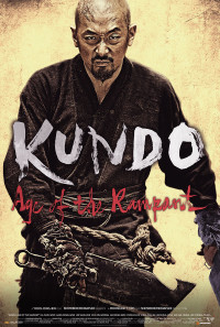 Kundo: Age of the Rampant Poster 1