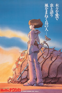 Nausicaä of the Valley of the Wind Poster 1